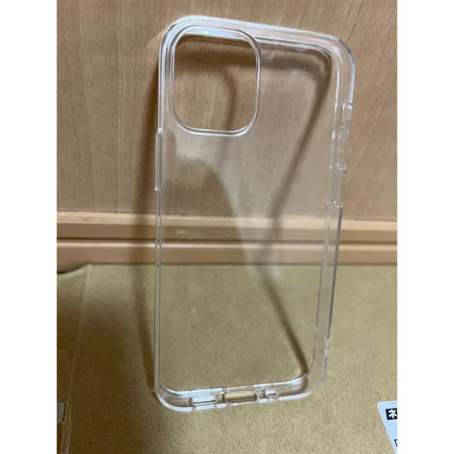 Apple(アップル)の【美品】iPhone12mini 128GB ホワイト SIMフリー スマホ/家電/カメラのスマートフォン/携帯電話(スマートフォン本体)の商品写真