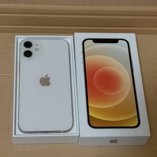 Apple - 【美品】iPhone12mini 128GB ホワイト SIMフリー