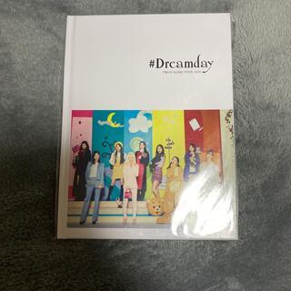ウェストトゥワイス(Waste(twice))の値下げ可 TWICE DREAM DAY パンフレット(K-POP/アジア)