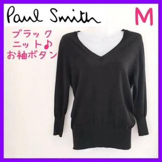 ポールスミス(Paul Smith)のポールスミス Vネック 美しいニット✨ 黒 ブラック M(ニット/セーター)