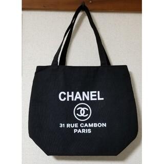 CHANEL - CHANEL ブラック キャンバス トートバッグ