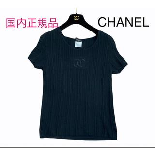 CHANEL - CHANEL ココマーク 国内正規 トップス カットソー ロゴ ニット シャツ