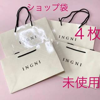 ショップ袋 イギン 未使用 ♡ ビームス ザラ H&M GAP ナノユニバース(ショップ袋)