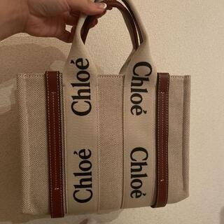 クロエ(Chloe)のCHLOE WOODYトートスモール ブラウン(ハンドバッグ)