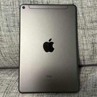 Apple -  iPad mini 5 Wi-Fi+Cellular 64GB