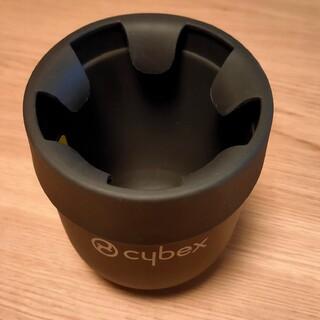cybex - サイベックス cybex カーシート用カップホルダー