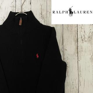ラルフローレン(Ralph Lauren)の【人気】美品90s ラルフローレン ハーフジップ ニット 黒 刺繍ロゴ ポニー(ニット/セーター)