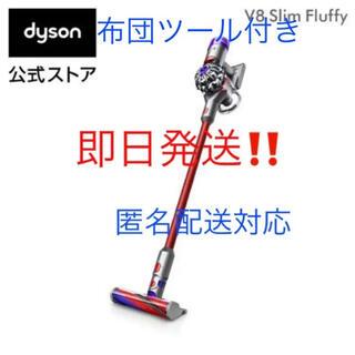 Dyson - Dyson V8 Slim Fluffy SV10K SLM