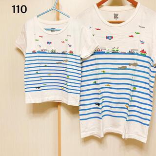 グラニフ(Design Tshirts Store graniph)の110   親子おそろい Tシャツ グラニフ(Tシャツ/カットソー)