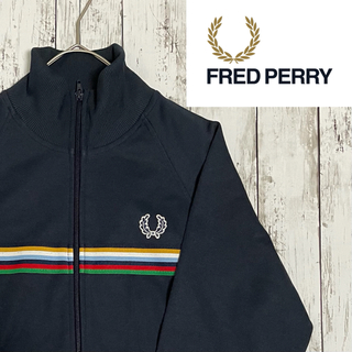 FRED PERRY - 【希少】90s ポルトガル製 フレッドペリー トラックトップ 刺繍ロゴ 古着