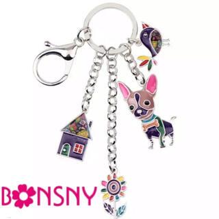 BONSNY♡ボンスニー♡正規品♡チワワと仲間たちキーホルダー♡パープル