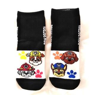 【新品】パウパトロール 靴下(15~20cm)