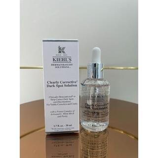 キールズ(Kiehl's)のKIEHL'S / キールズ DS クリアリーホワイト ブライトニング エッセン(美容液)