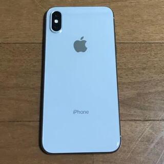 iPhone - iPhoneX 256GB SIMフリー ガラスフィルム、ケース付