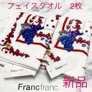 Francfranc - フランフラン スカーフ フェイスタオル 2枚 新品♡ コーチ ラルフローレン 好
