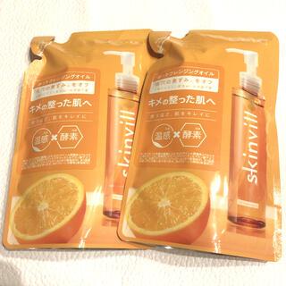 スキンビル ホットクレンジングオイル 130ml シトラスオレンジの香り 2個