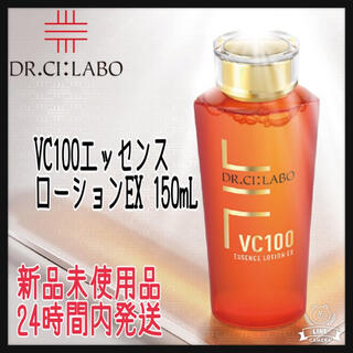 Dr.Ci Labo - ドクターシーラボ VC100 エッセンスローションEX 150mL