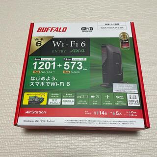 Buffalo - 【新品未開封】BUFFALO WSR-1800AX4S 無線LANルーター