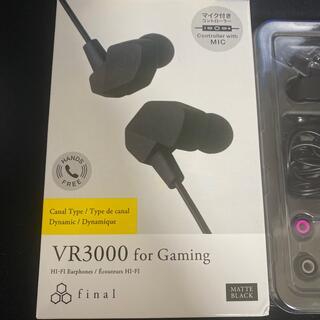 ほぼ新品 final VR3000 for Gaming 有線ゲーミングイヤホン
