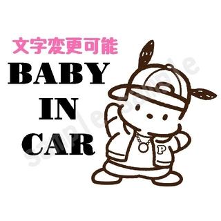 車ステッカー 【ぽちゃこ】