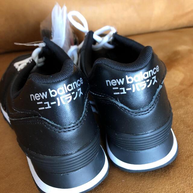 New Balance(ニューバランス)のニューバランス スニーカー ML574NL ロゴ変更可 新品未使用24.5センチ レディースの靴/シューズ(スニーカー)の商品写真