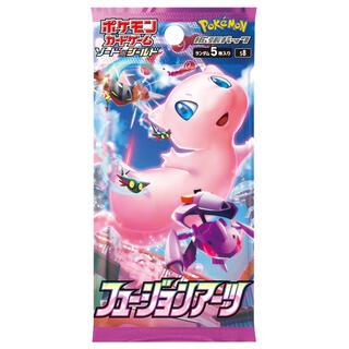 ポケモン - フュージョンアーツ 1パック ポケモンカード