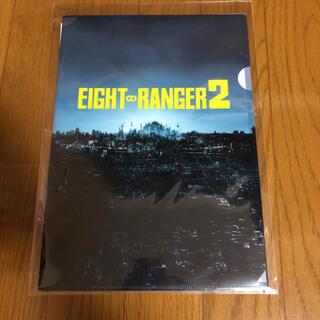 関ジャニ∞ - 関ジャニ∞   エイトレンジャー2 クリアファイルセット
