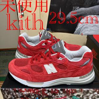ニューバランス(New Balance)のnew balance M992 kith 赤 29.5cm(スニーカー)