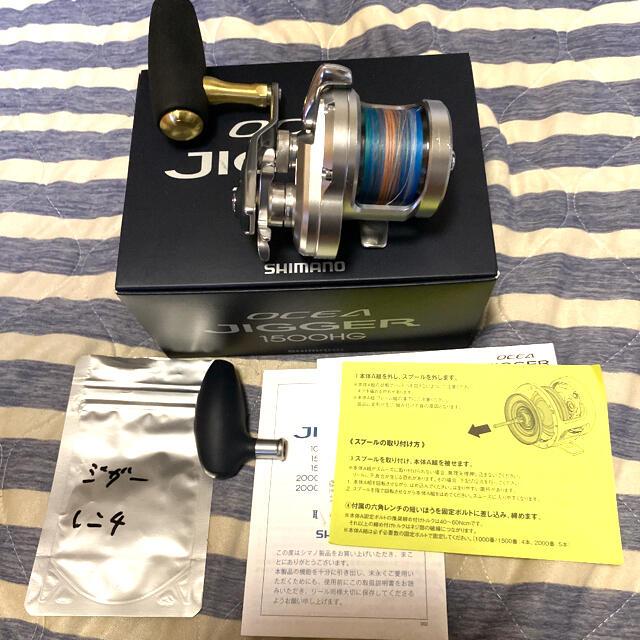 SHIMANO(シマノ)の17オシアジガー1500hg   スポーツ/アウトドアのフィッシング(リール)の商品写真