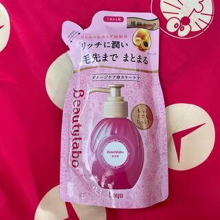 Hoyu - ビューティラボ 美容液 もっととてもしっとり