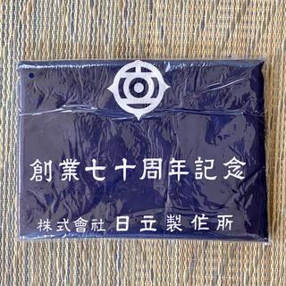 ヒタチ(日立)の風呂敷 日立製作所創業70周年記念(日用品/生活雑貨)