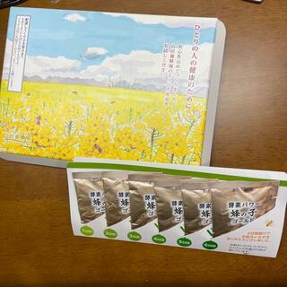 ヤマダヨウホウジョウ(山田養蜂場)の山田養蜂場 酵素パワー蜂の子ゴールド(その他)