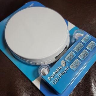 MP3対応 2021最新 ポータブル CDプレーヤー 新品