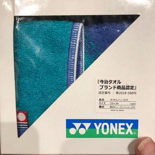 ヨネックス(YONEX)のヨネックス ハンドタオル(その他)