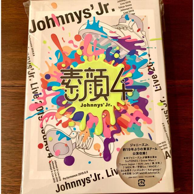 Johnny's(ジャニーズ)の素顔4 ジャニーズJr.盤 DVD エンタメ/ホビーのDVD/ブルーレイ(ミュージック)の商品写真