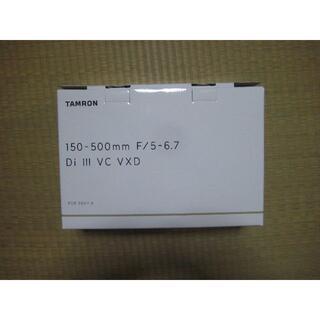 SIGMA - タムロン 150-500mm F/5-6.7 Di III VC VXD