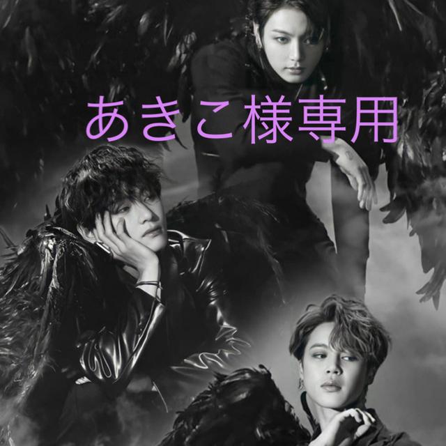 防弾少年団(BTS)(ボウダンショウネンダン)のあきこ様専用 エンタメ/ホビーのCD(K-POP/アジア)の商品写真