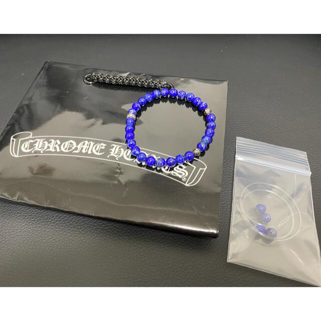 Chrome Hearts(クロムハーツ)のChrome Hearts クロムハーツ ラピスラズリ ブレスレット 6mm  メンズのアクセサリー(ブレスレット)の商品写真