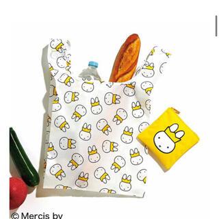 クィーンミッフィーふわふわ刺繍ポーチ&エコバッグセット