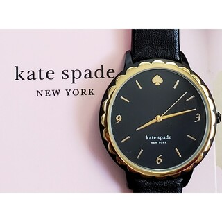 kate spade new york - ほぼ未使用品 ケイトスペード 「morningside」KSD1578