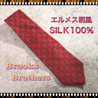 ブルックスブラザース(Brooks Brothers)の【人気ネクタイ】超美品 Brooks Brothers 赤系 高級シルク100%(ネクタイ)