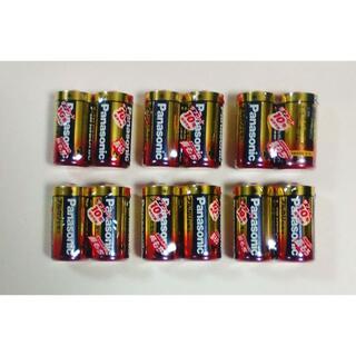 Panasonic - 送料無料 Panasonic アルカリ単2電池 12本セット