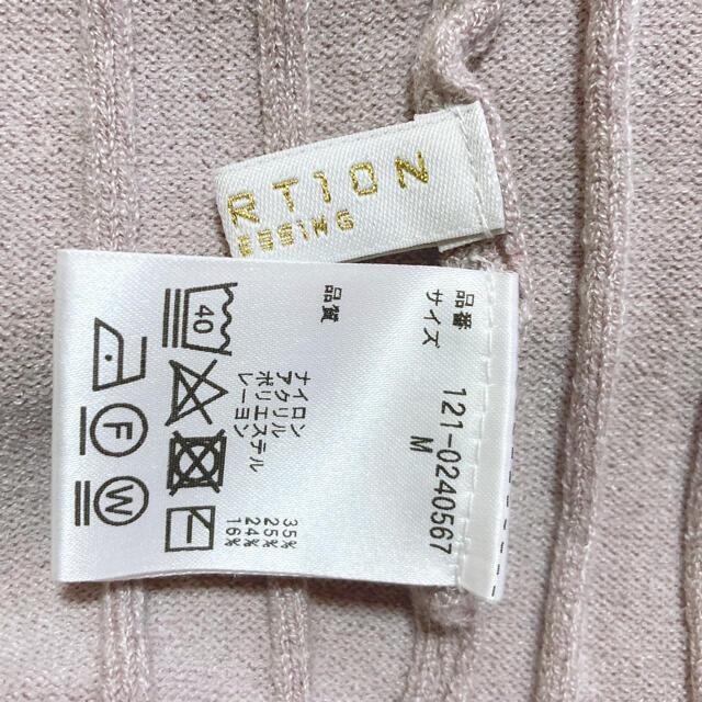 PROPORTION BODY DRESSING(プロポーションボディドレッシング)の完売品 プロポーションボディドレッシング マトンスリーブニットワンピース 美品 レディースのワンピース(ひざ丈ワンピース)の商品写真