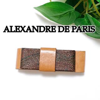 アレクサンドルドゥパリ(Alexandre de Paris)のALEXANDRE DE PARIS  髪留め バレッタ レザー レディース(バレッタ/ヘアクリップ)