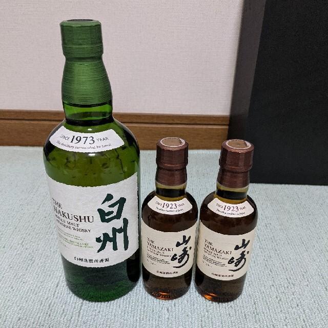 サントリー(サントリー)のサントリー ウイスキー 山崎 白州 食品/飲料/酒の酒(ウイスキー)の商品写真