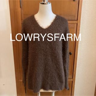ローリーズファーム(LOWRYS FARM)のLOWRYSFARM ローリーズファーム ニット モヘア調 ブラウン M(ニット/セーター)