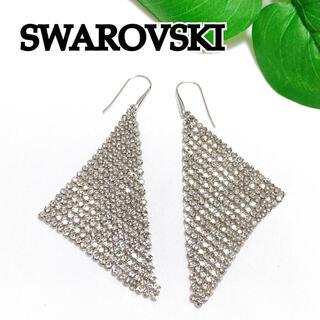 SWAROVSKI - 新品 美品 スワロフスキー ミランダ・カー クリスタル メッシュ Fit ピアス