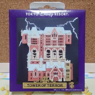 Disney - ペーパーナノ タワーオブテラー 未開封