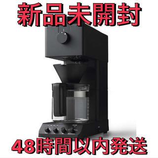 TWINBIRD - 【即日発送】全自動コーヒーメーカー CM-D465B【新品未使用】