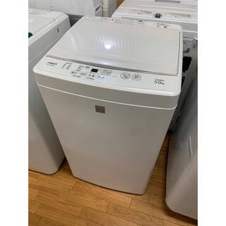 (洗浄・検査済み)AQUA 洗濯機 5.0kg 2017年製